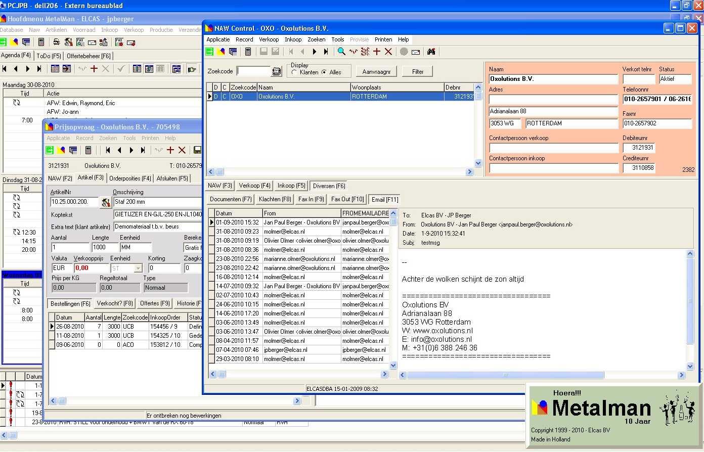 Metalman ERP screenshot